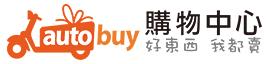 autobuy_logo